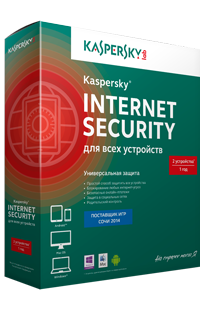 Kaspersky Internet Security 2018 на 2 ПК
